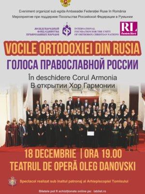 Vocile Ortodoxiei Rusești ajung la București și Constanța