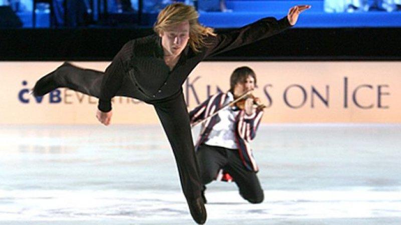 figura rusă pui de patinaj datând